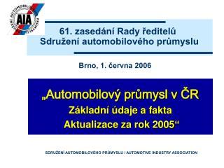 61. zasedání Rady ředitelů Sdružení automobilového průmyslu