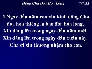 D�ng Cha ��a Hoa L�ng