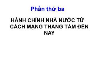 Ph?n th? ba