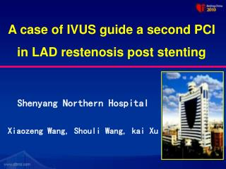 A case of IVUS guide a second PCI  in LAD restenosis post stenting