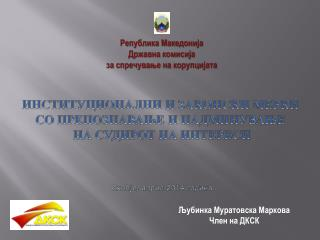 Република  М акедонија Државна комисија  за спречување на корупцијата