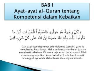 BAB I Ayat-ayat  al-Quran  tentang Kompetensi dalam Kebaikan