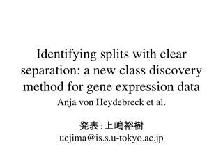 Identifying splits with clear separation: a new class discovery method for gene expression data