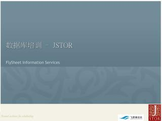数据库 培 训  –  JSTOR FlySheet Information Services