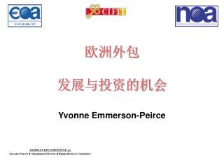 Yvonne Emmerson-Peirce