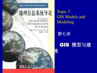 Topic 7:  GIS Models and  Modeling