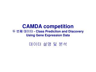 CAMDA competition 두 번째 데이터  - Class Prediction and Discovery Using Gene Expression Data