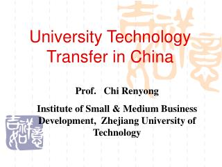University Technology Transfer in China