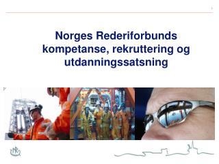Norges Rederiforbunds kompetanse, rekruttering og utdanningssatsning