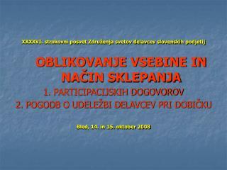 XXXXVI. strokovni posvet Združenja svetov delavcev slovenskih podjetij