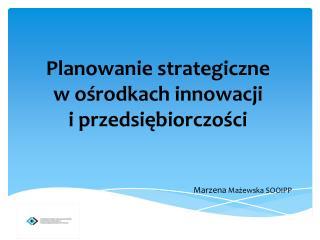 Planowanie strategiczne w ośrodkach innowacji  i  przedsiębiorczości