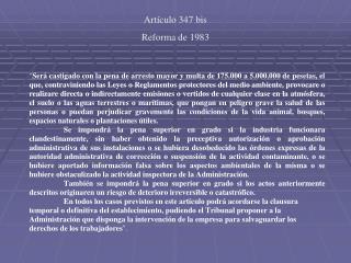 Artículo 347 bis Reforma de 1983