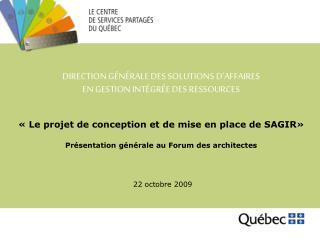 «Le projet de conception et de mise en place de SAGIR»