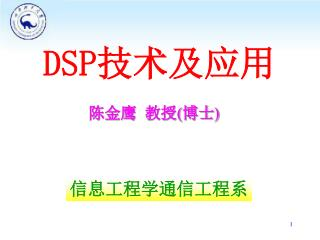 DSP ?? ???