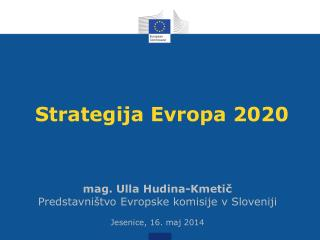 Strategija Evropa 2020