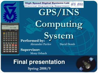 GPS/INS Computing System