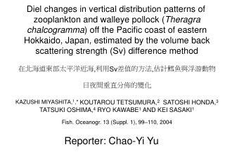 Reporter: Chao-Yi Yu