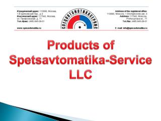 Products of  Spetsavtomatika -Service LLC