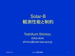Solar-B  ???????