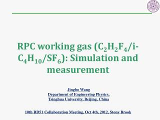 RPC working gas (C 2 H 2 F 4 /i-C 4 H 10 /SF 6 ): Simulation and measurement