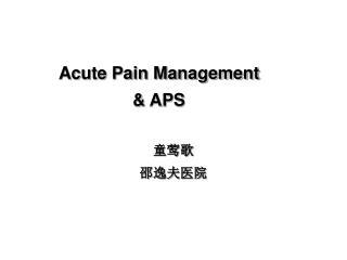 Acute Pain Management & APS