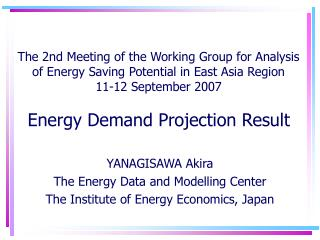 YANAGISAWA Akira The Energy Data and Modelling Center The Institute of Energy Economics, Japan