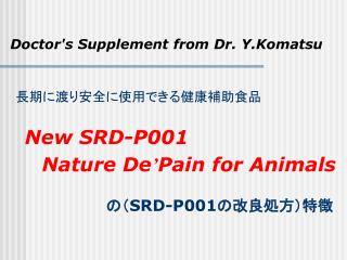 Doctor's Supplement from Dr. Y.Komatsu