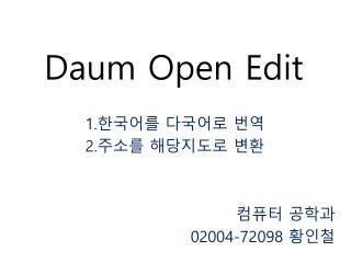 Daum  Open Edit