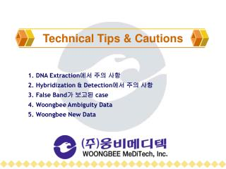 Technical Tips & Cautions