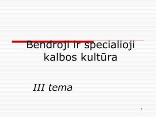 Bendroji ir specialioji  kalbos kultūra