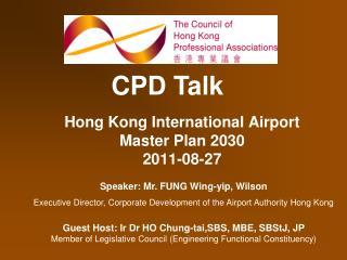 Hong Kong International Airport  Master Plan 2030 2011-08-27