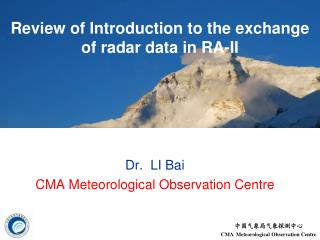 Review of Introduction to the exchange of radar data in RA-II