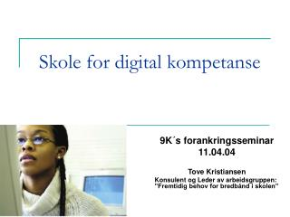 Skole for digital kompetanse
