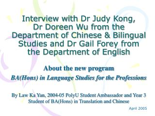 About the new program BA(Hons) in Language Studies for the Professions