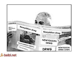 Newyddion drwg
