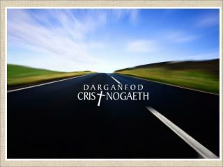 Sioc y darganfyddiad