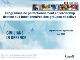 Programme de perfectionnement en leadership destiné aux fonctionnaires des groupes de relève