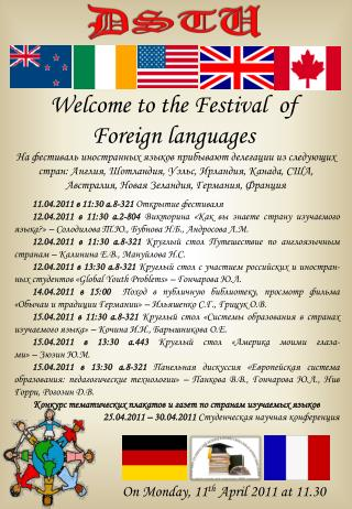 Welcome to the Festival  of Foreign languages