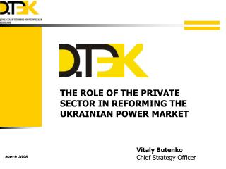 THE ROLE OF THE PRIVATE SECTOR IN REFORMING THE UKRAINIAN POWER MARKET