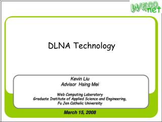 DLNA Technology