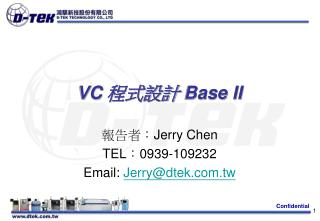 VC  程式設計  Base II