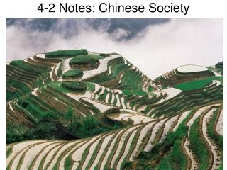 4-2 Notes: Chinese Society