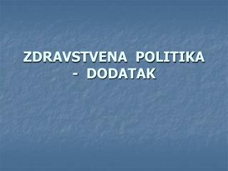 ZDRAVSTVENA  POLITIKA  -  DODATAK