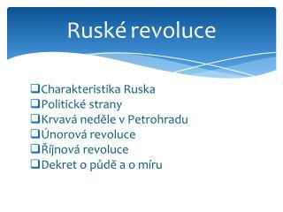 Rusk� revoluce