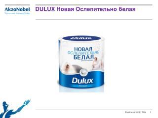DULUX  Новая Ослепительно белая