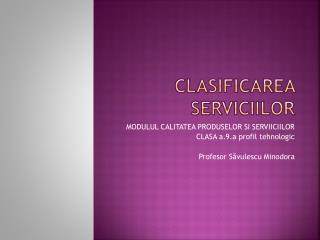 Clasificarea serviciilor