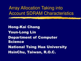 Array Allocation Taking into Account SDRAM Characteristics
