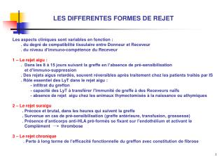 LES DIFFERENTES FORMES DE REJET