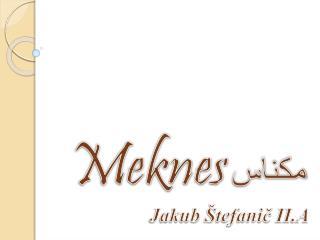 Meknes مكناس