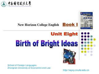 School of Foreign Languages, Zhongnan University of Economics and Law